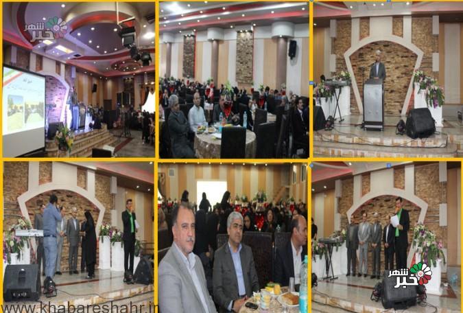 بزرگداشت هفته دولت و روز کارمند شبکه بهداشت و درمان شهرستان شهریار