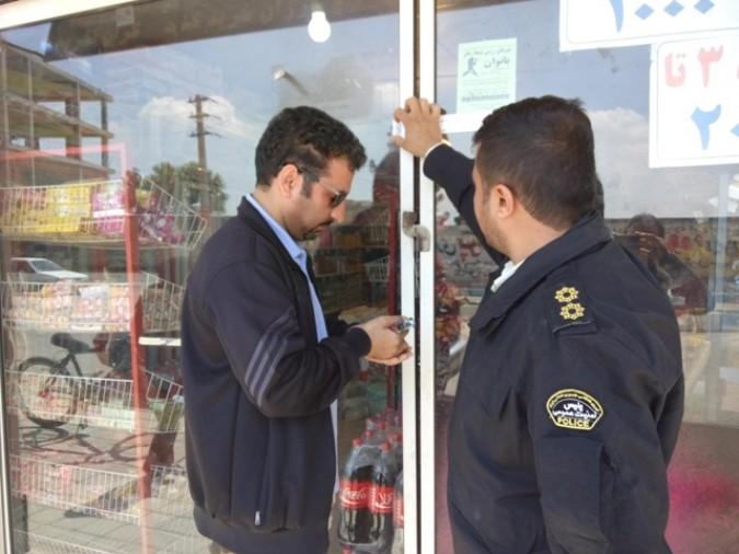 تعطیلی 16 واحد صنفی متخلف در شهرستان شهریار