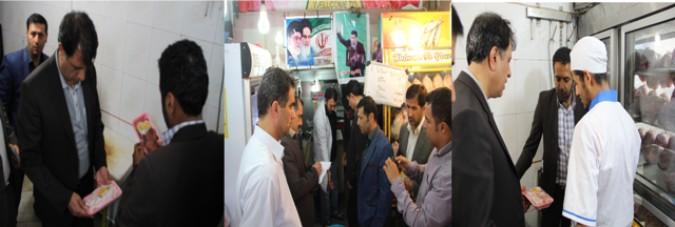 انجام بازدید مشترک توسط روسای ادارات شهرستان شهریار از مرغ فروشی های بلوار رسول اکرم(ص)