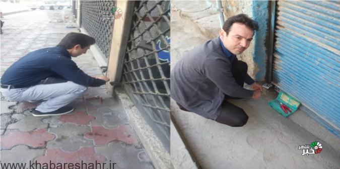تعطیلی 8 واحد صنفی مواد غذایی متخلف در شهرستان شهریار