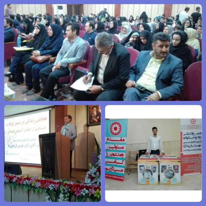 برگزاری همایش پیشگیری از اعتیاد و آسیبهای اجتماعی در شهرستان ملارد
