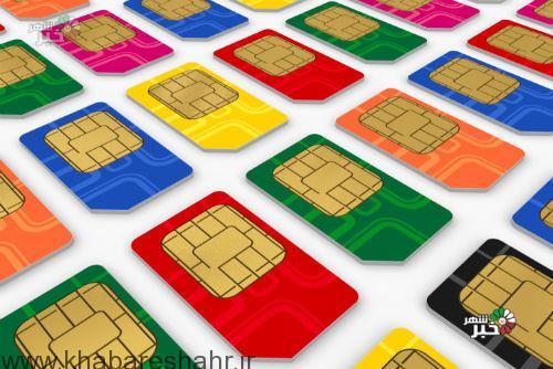 گرانفروشی خط تلفن همراه اول