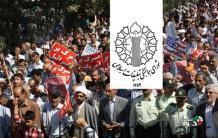 تظاهرات سراسری در محکومیت جنایات آل سعود