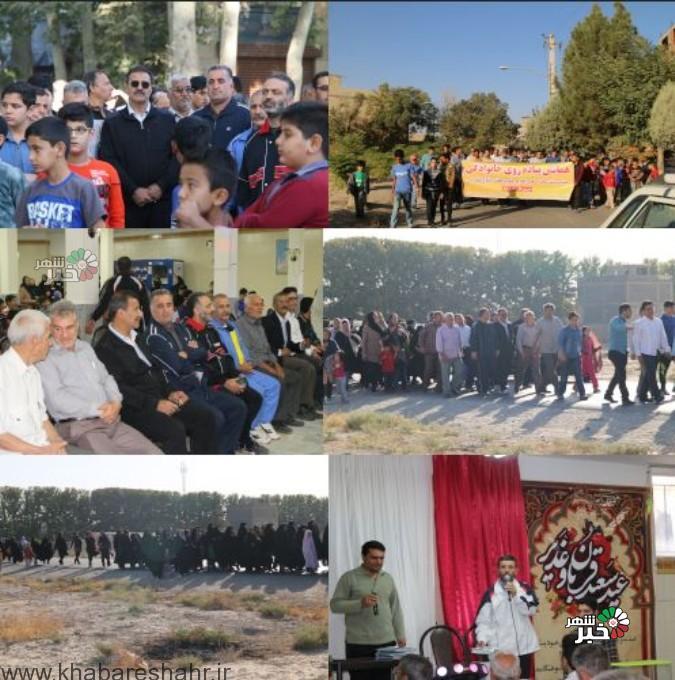 همایش پیاده روی خانوادگی به مناسبت عیدغدیرخم و هفته دفاع مقدس در اصیل آباد شهریار برگزار شد