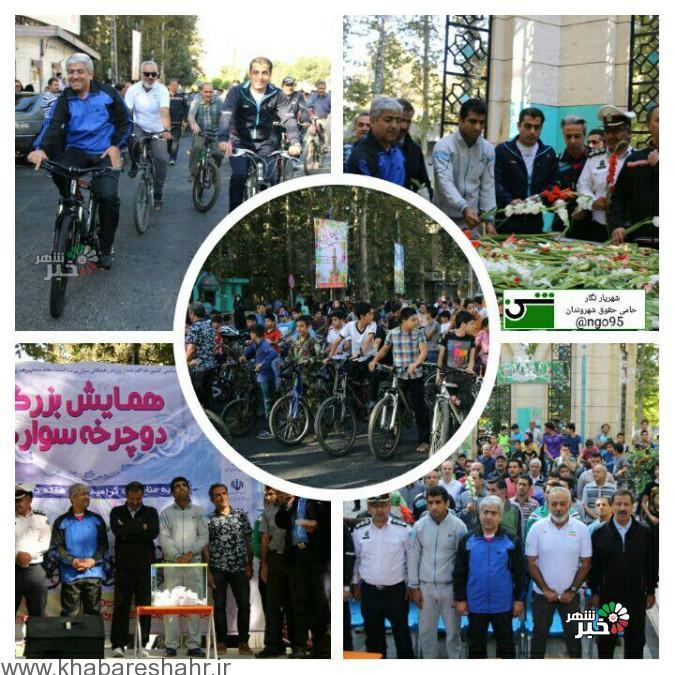 همایش دوچرخه سواری هفته دفاع مقدس در شهریار برگزار شد