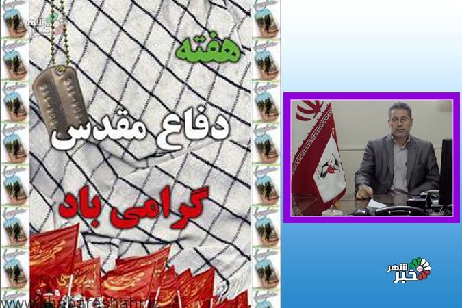 رئوس برنامه های بنیاد شهید شهریاردرهفته دفاع مقدس اعلام شد