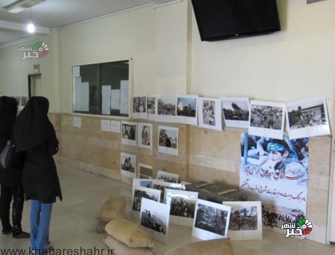 برنامه های بزرگداشت هفته دفاع مقدس دردانشگاه آزاد اسلامی واحد سما اندیشه
