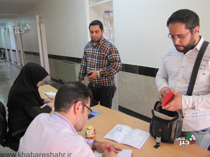 برگزاری انتخابات صنف کیف و کفش شهرستان شهریار