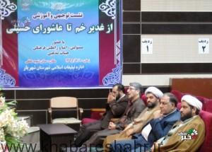 برگزاری نشست تخصصی هیئات مذهبی و مداحان شهرستان شهریار