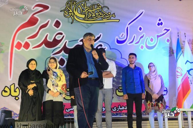 جشن بزرگ غدیر + گزارش تصویری