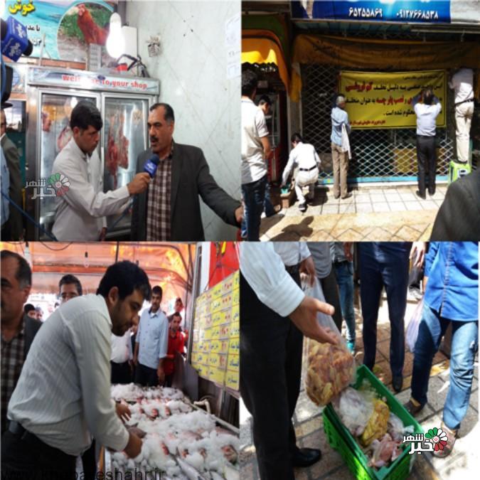 تعطیلی دو واحد مرغ فروشی در شهرستان شهریار