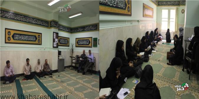 برگزاری مراسم پر فیض دعای عرفه در روز دعا و نیایش در شبکه بهداشت و درمان شهریار