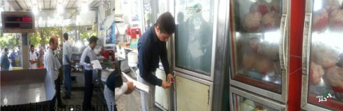 تعطیلی دو واحد مرغ فروشی در بلوار رسول اکرم(ص) شهرستان شهریار