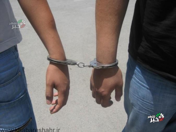 سارقان خودرو در وحیدیه شهریار دستگیر شدند