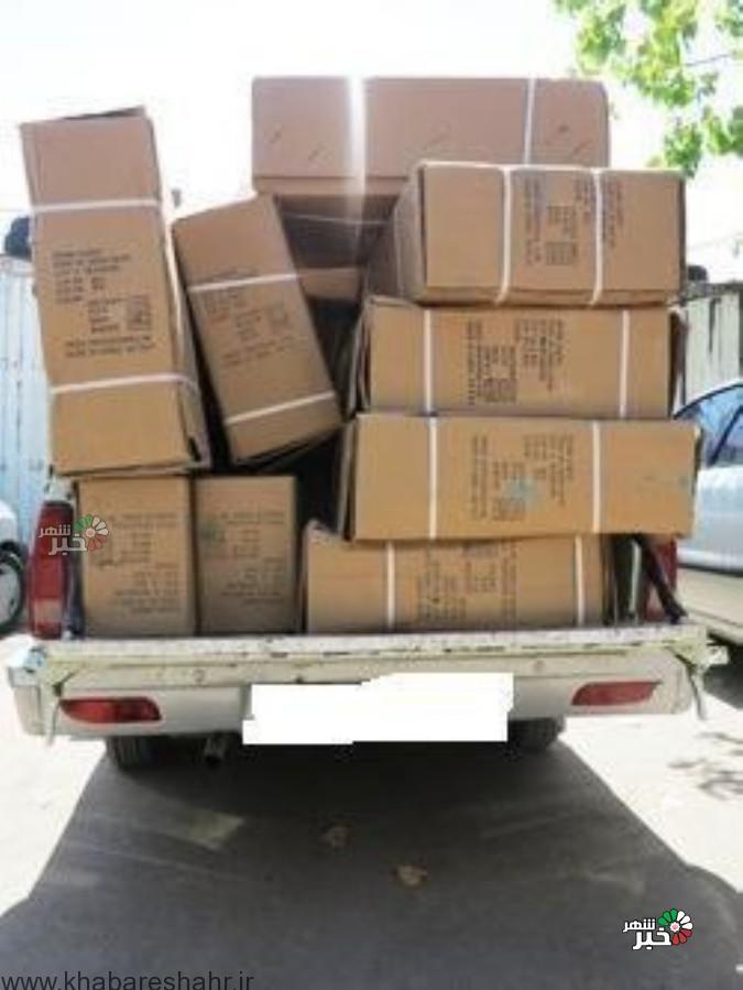 کشف کالای قاچاق 50 میلیون ریالی در غرب استان تهران