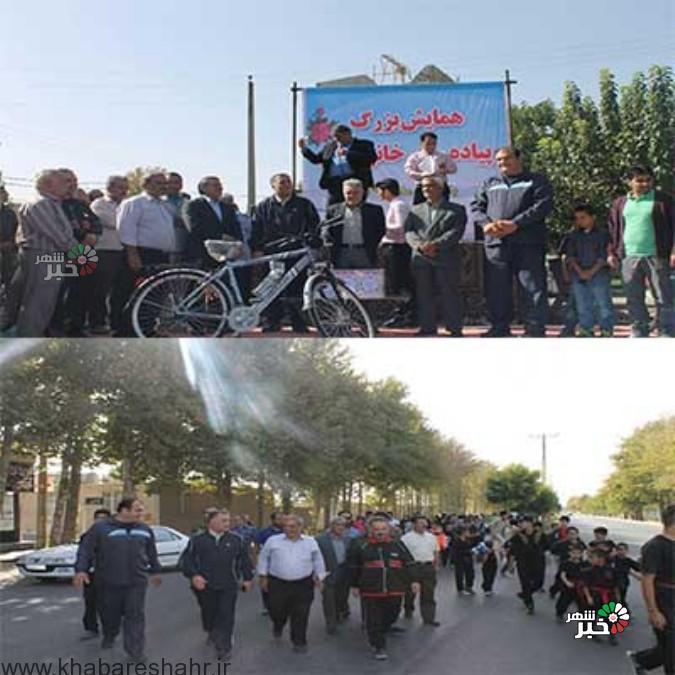 همایش پیاده روی شهرک بکه شهریار به مناسبت هفته دفاع مقدس برگزار شد