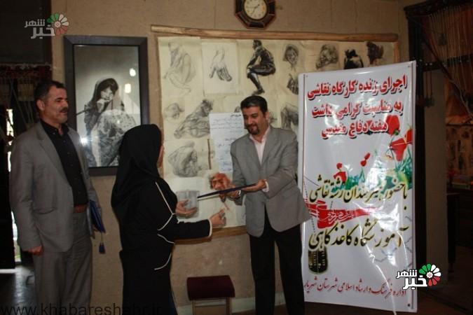 تجلیل از نفرات برگزیده اجرای کارگاه نقاشی درشهرستان شهریار