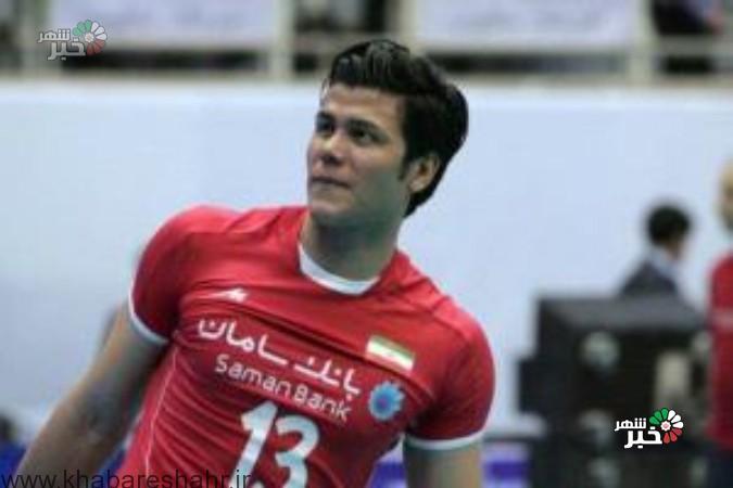 پاسور شهریاری تیم ملی والیبال رسماً خداحافظی کرد