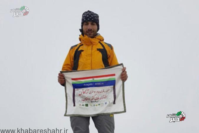 فتح بلندترین قله کشور ارمنستان (آگاراتس) توسط هیمالیانورد شهریاری علیرضا چهره قانی