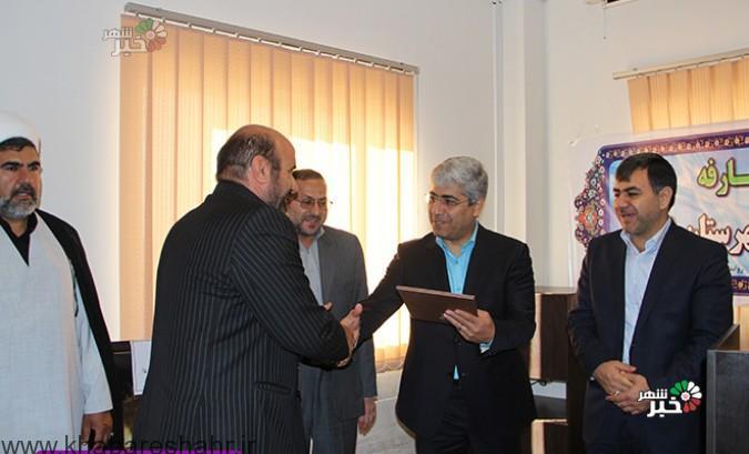 مراسم تودیع و معارفه رئیس دادگاه انقلاب اسلامی شهرستان شهریار