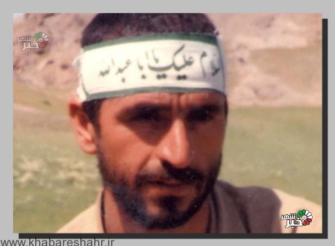 پدرشهید حمید تاجیک درشهریارآسمانی شد