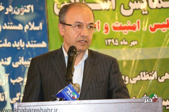 ویدئو سخنرانی رئیس اتاق اصناف ایران در همایش پلیس ، اصناف و امنیت