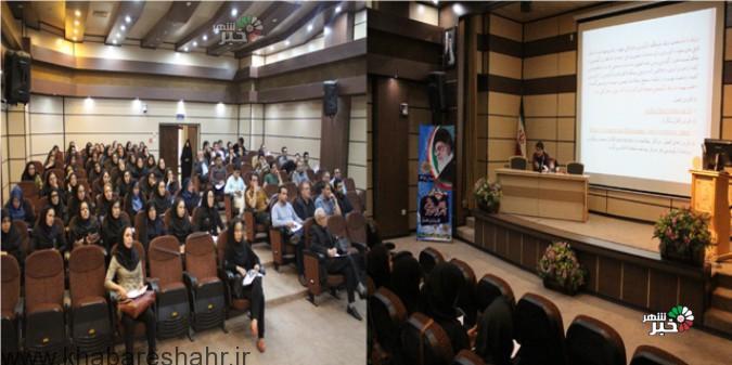 برگزاری کارگاه ارتقای ارگونومی در محیط کار در شبکه بهداشت و درمان شهرستان شهریار