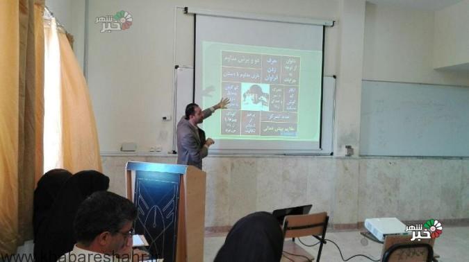 کارگاه تخصصی بیش فعالی در شهرستان ملارد برگزار شد