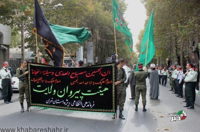 گزارش تصویری ازعزاداری کارکنان انتظامی غرب استان تهران در شهریار
