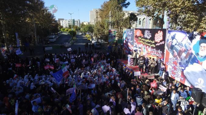 گزارش تصویری مراسم 13 آبان در شهریار