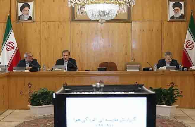 هیات دولت در جلسه روز چهارشنبه