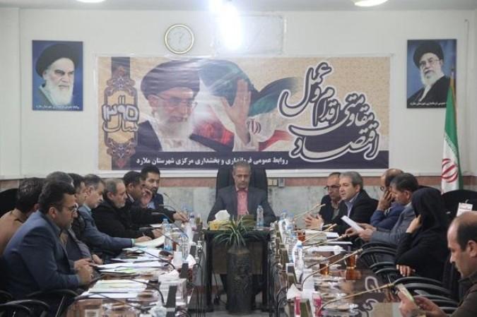 شورای ترافیک شهرستان ملارد تشکیل جلسه داد