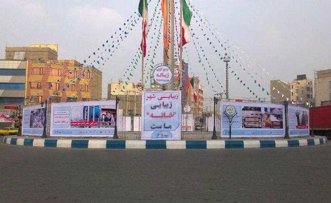 نصب بنرهای آموزش شهروندی در میدان آزادی شهرقدس