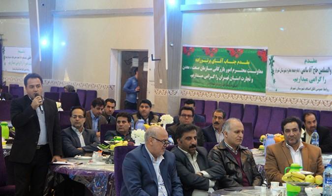 اجلاس اتاق های اصناف استان تهران در خصوص پیگیری و بررسی مسائل صنفی