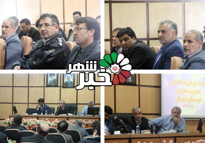 جلسه شورای هماهنگی مدیریت بحران شهرستان شهریار