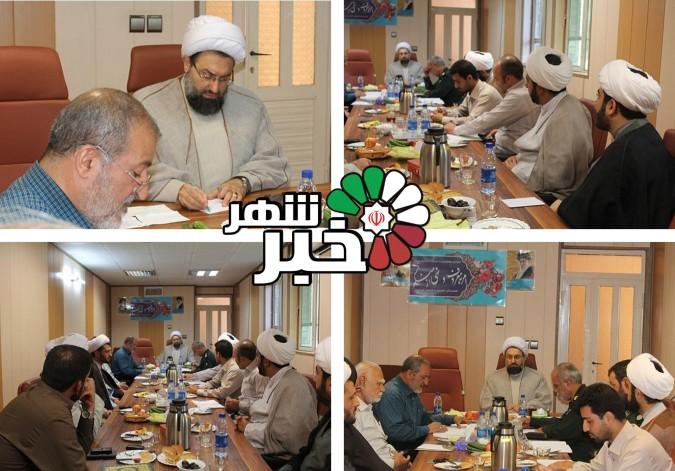 جلسه ستاد احیاء امر به معروف ونهی از منکر شهرستان شهریار