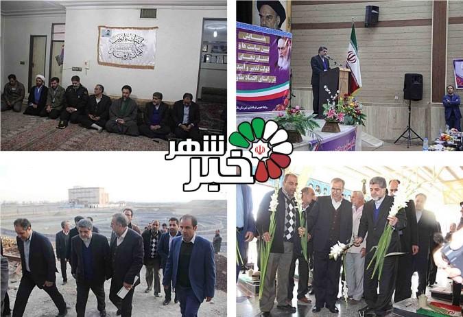 سفر نیم روزی استاندار تهران به شهرستان ملارد (گزارش تصویری)