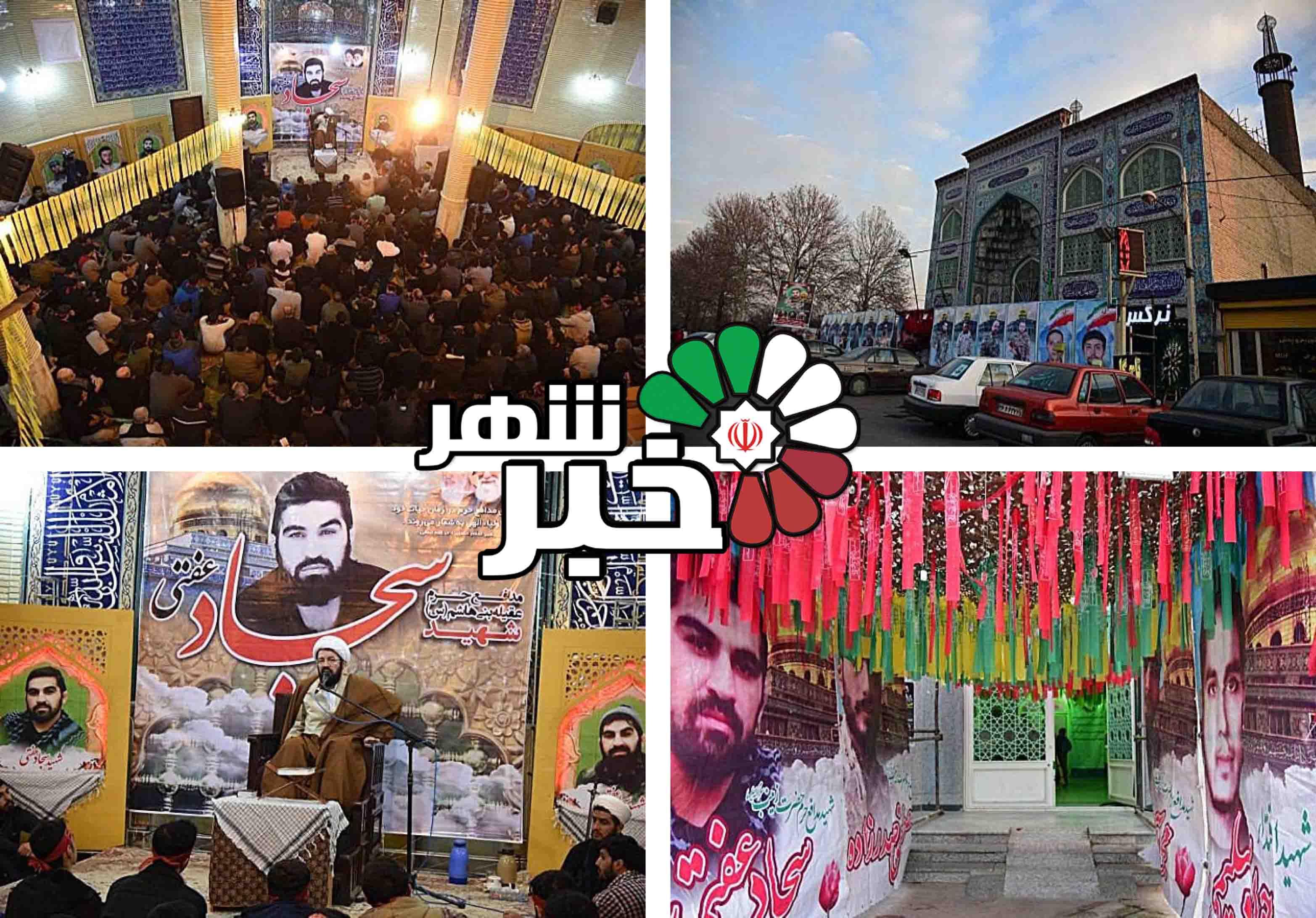 گزارش تصویری از اولین سالگرد  شهادت شهید مدافع حرم ( شهید عفتی )