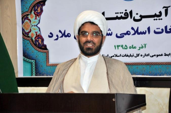 افتتاحیه دفتر سازمان تبلیغات اسلامی شهرستان ملارد