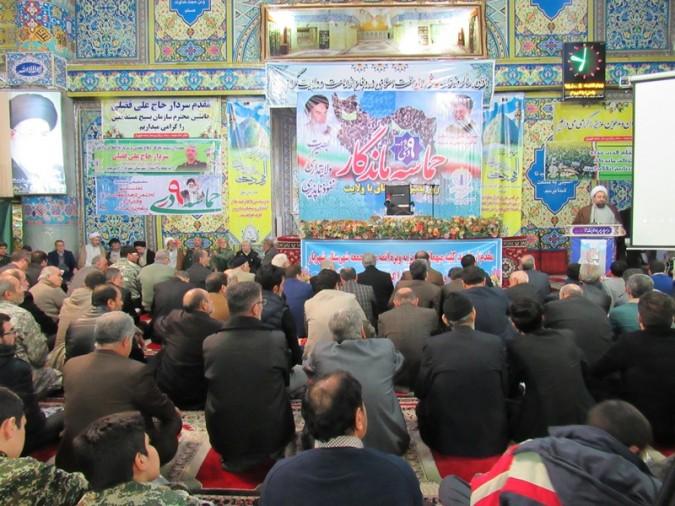 مراسم بزرگداشت هفتمین سالگرد حماسه ماندگار یوم الله9دی
