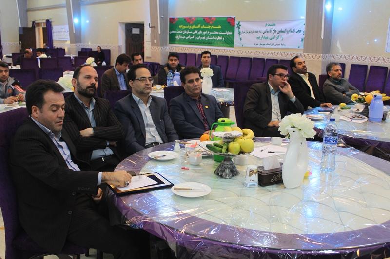 اجلاس اتاق های اصناف استان تهران با سخنرانی امام جمعه محترم شهریار