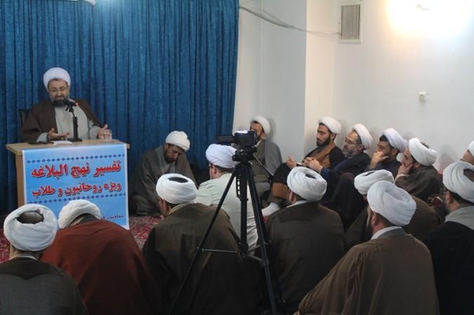 درس تفسیر نهج البلاغه حاج شیخ موسی سالمی