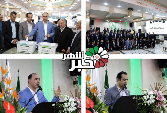 برگزاری مجمع عمومی عادی سالیانه نوبت دوم 95، شرکت تعاونی روستایی انقلاب شهریار