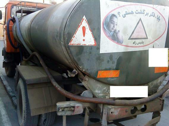 دپو 30 هزار لیتر گازوئیل قاچاق در رباط کریم