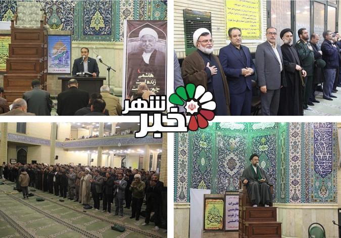 مراسم رحلت آیت الله هاشمی رفسنجانی یاردیرین امام و رهبری در شهرستان ملارد