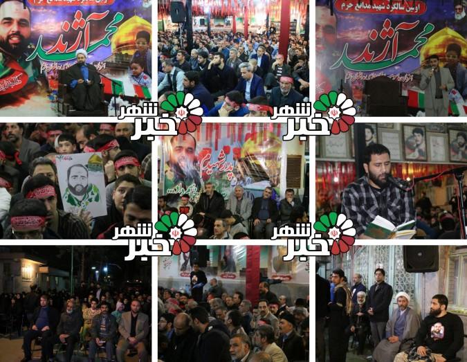 اولین مراسم ساگرد شهید مدافع حرم شهید محمدآژند درمسجد صاحب الزمان (ع) کهنزبرگزارگردید.