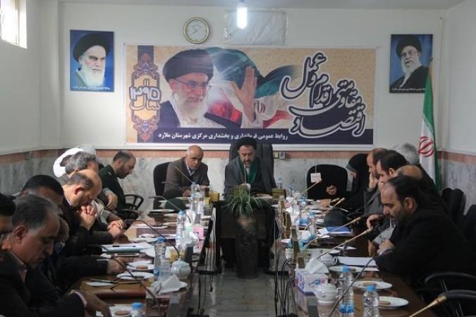 جلسه ستاد بزرگداشت دهه فجر شهرستان ملارد تشکیل شد