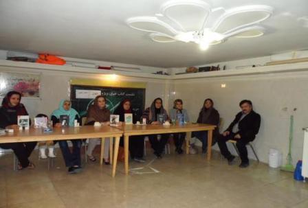 برگزاری بیستمین نشست کتابخوان در شهرستان قدس برگزار شد.