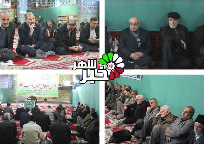 برگزاری درس اخلاق عمومی و درس تفسیر قرآن حضرت حجت الاسلام والمسلمین سالمی