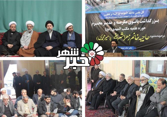 مراسم بزرگداشت بانوی مکرمه ومدیر محترم حوزه علمیه مکتب المهدی(عج)